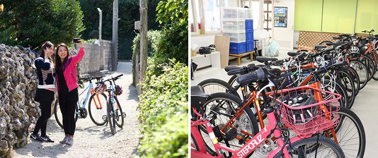 自転車の貸出