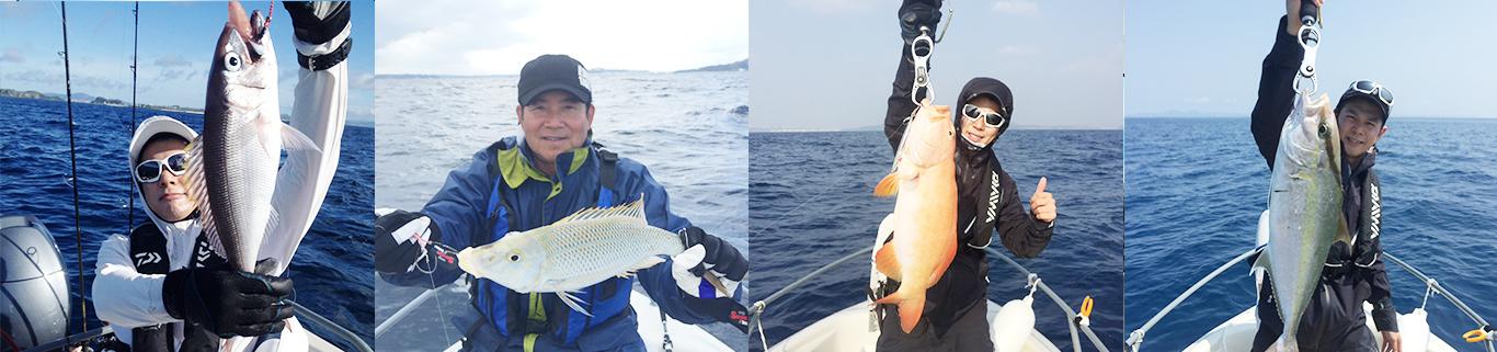 美ら島海道ボートフィッシング